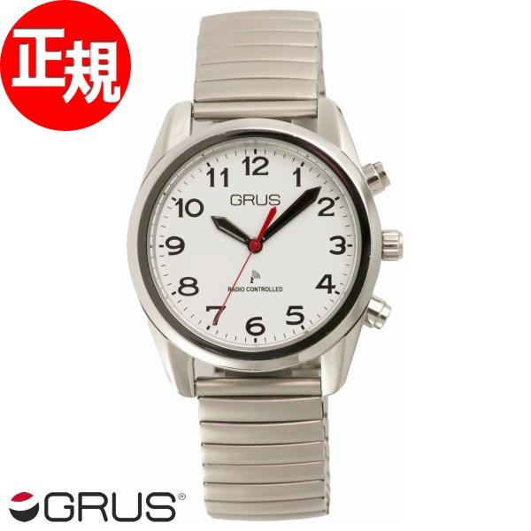 GRUS グルス 音声時計 ボイス電波 トーキングウォッチ 腕時計 メンズ レディース GRS003-01