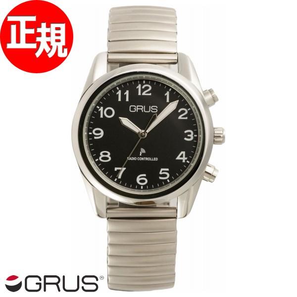 GRUS グルス 音声時計 ボイス電波 トーキングウォッチ 腕時計 メンズ レディース GRS003-02