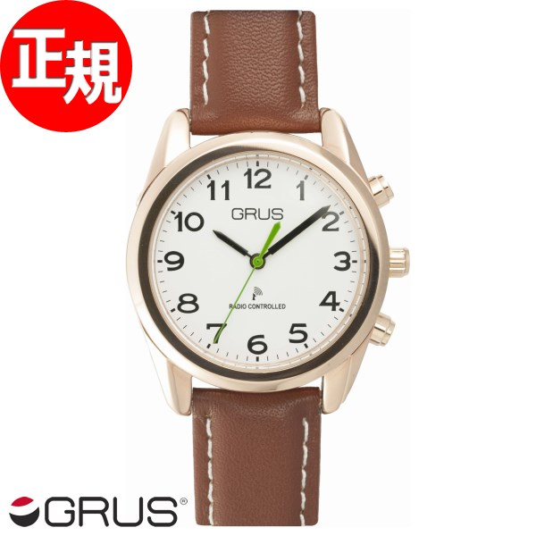 GRUS グルス 音声時計 ボイス電波 トーキングウォッチ 腕時計 メンズ レディース GRS003-04
