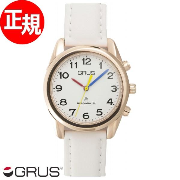 【SHOP OF THE YEAR 2018 受賞】GRUS グルス 音声時計 ボイス電波 トーキングウォッチ 腕時計 メンズ レディース GRS003-05