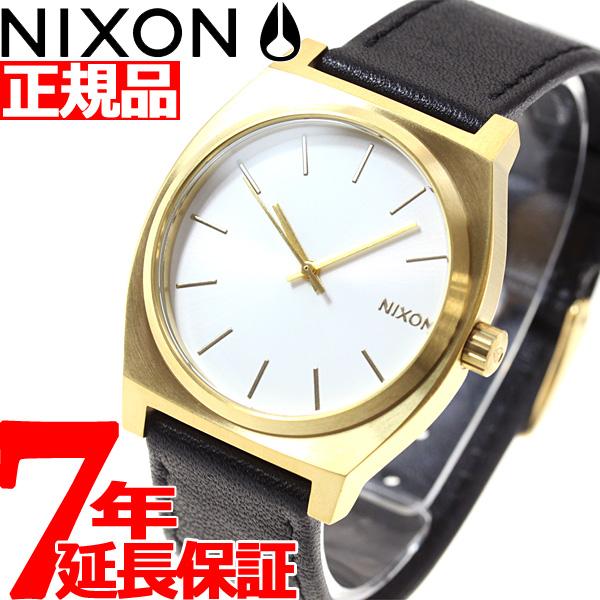 【お買い物マラソンは当店がお得♪本日20より!】ニクソン NIXON タイムテラー TIME TELLER 腕時計 メンズ/レディース ゴールド/ホワイトサンレイ/ブラック NA0452667-00