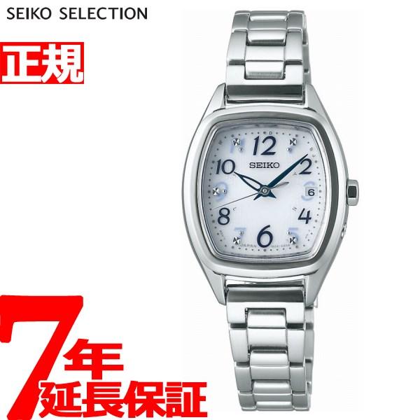 セイコー セレクション SEIKO SELECTION 電波 ソーラー 電波時計 腕時計 レディース SWFH083
