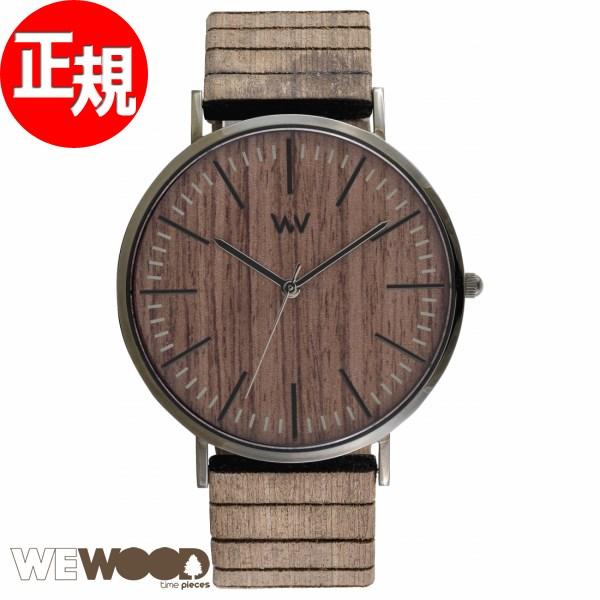 WEWOOD ウィーウッド 腕時計 メンズ 木製 HORIZON NUT GUN 9818158