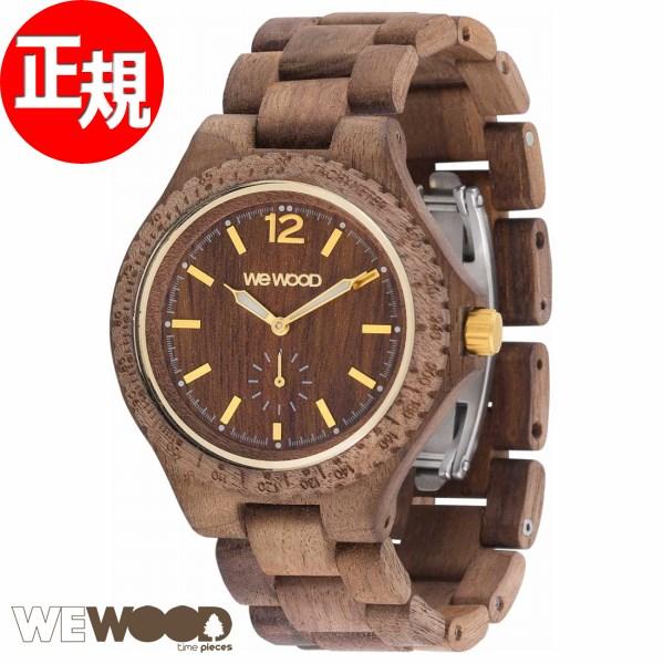 WEWOOD ウィーウッド 腕時計 メンズ 木製 SIKO NUT ROUGH 9818160
