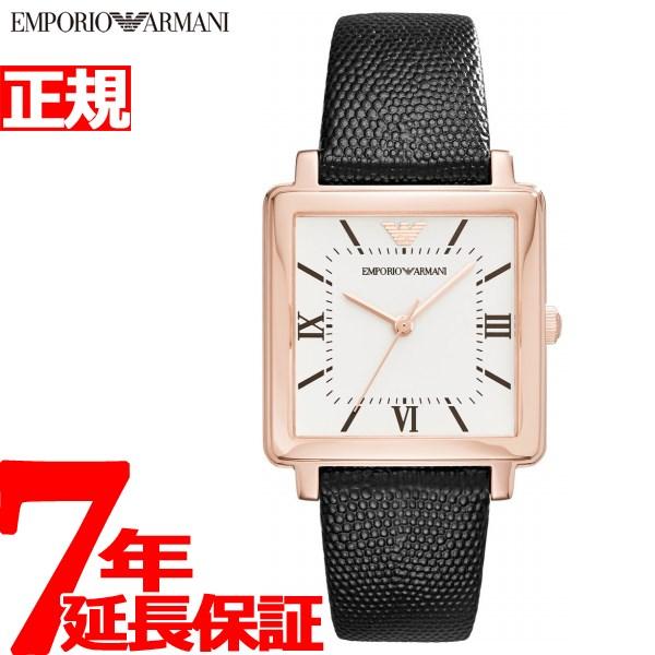 【5日0時~♪10%OFFクーポン&店内ポイント最大51倍!5日23時59分まで】エンポリオアルマーニ EMPORIO ARMANI 腕時計 レディース モダンスクエア MODERN SQUARE AR11067