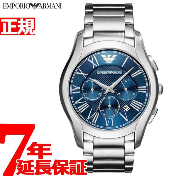 エンポリオアルマーニ EMPORIO ARMANI 腕時計 メンズ バレンテ VALENTE クロノグラフ AR11082