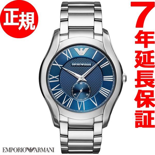 本日ポイント最大33倍!さらにお得な5%OFFクーポン付!11日1時59分まで! エンポリオアルマーニ EMPORIO ARMANI 腕時計 メンズ バレンテ VALENTE AR11085