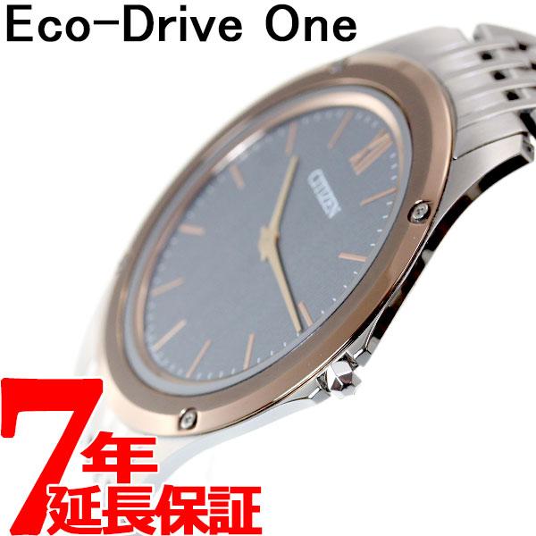 シチズン エコドライブ ワン CITIZEN Eco-Drive One ソーラー 腕時計 メンズ AR5024-01E