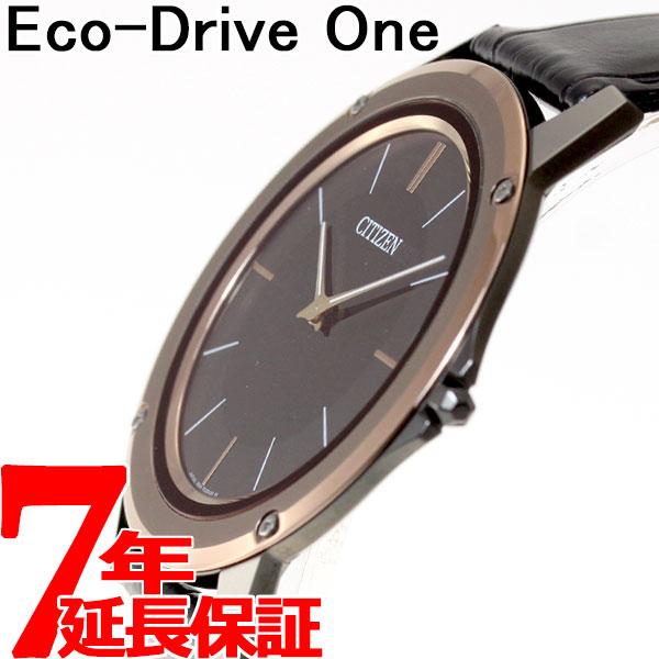 【5日0時~♪2000円OFFクーポン&店内ポイント最大51倍!5日23時59分まで】シチズン エコドライブ ワン CITIZEN Eco-Drive One ソーラー 腕時計 メンズ AR5025-08E