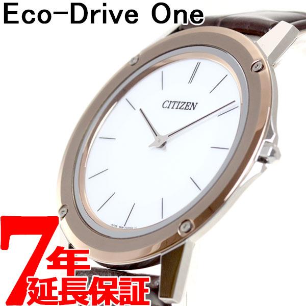 0dce8eeae9 店内ポイント最大47倍! シチズン エコドライブ ワン CITIZEN Eco-Drive One ソーラー 腕時計 メンズ AR5026-05A 先着で  モバイルビジネスファイル プレゼント· ...