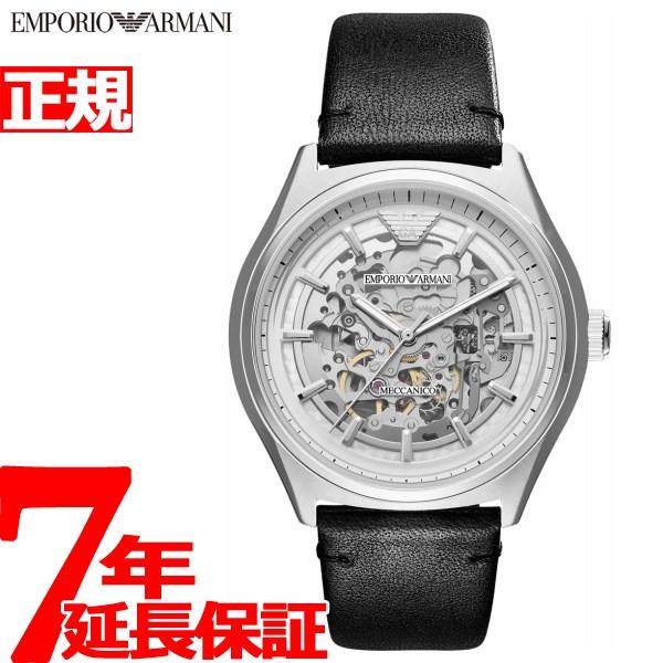 エンポリオアルマーニ EMPORIO ARMANI 腕時計 メンズ 自動巻き オートマチック ゼータ ZETA AR60003