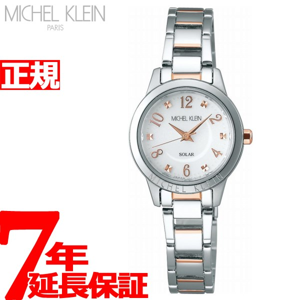 ミッシェルクラン MICHEL KLEIN ソーラー 腕時計 レディース AVCD035