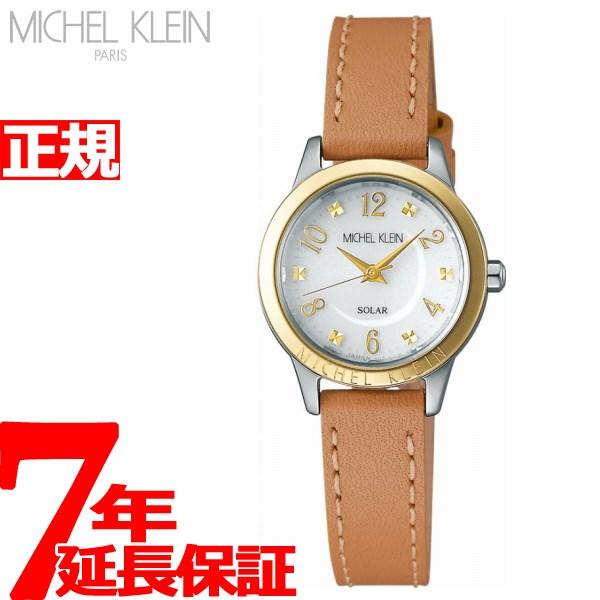 ミッシェルクラン MICHEL KLEIN ソーラー 腕時計 レディース AVCD036