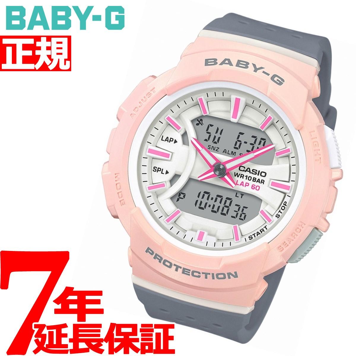カシオ ベビーG CASIO BABY-G BGA-240 for running 腕時計 レディース BGA-240-4A2JF