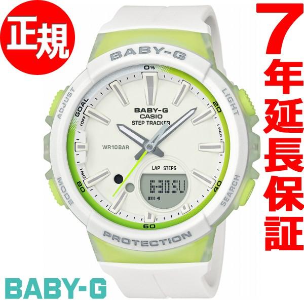 カシオ ベビーG CASIO BABY-G BGS-100 for running STEP TRACKER 腕時計 レディース BGS-100-7A2JF
