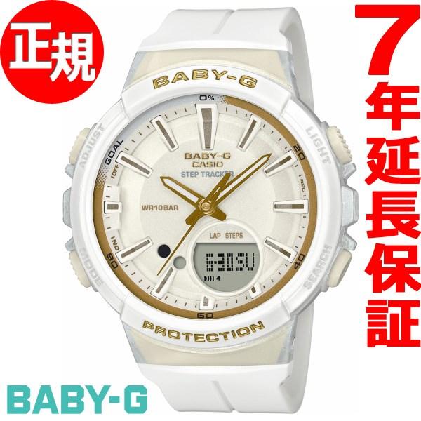 カシオ ベビーG CASIO BABY-G BGS-100 for running STEP TRACKER 腕時計 レディース BGS-100GS-7AJF