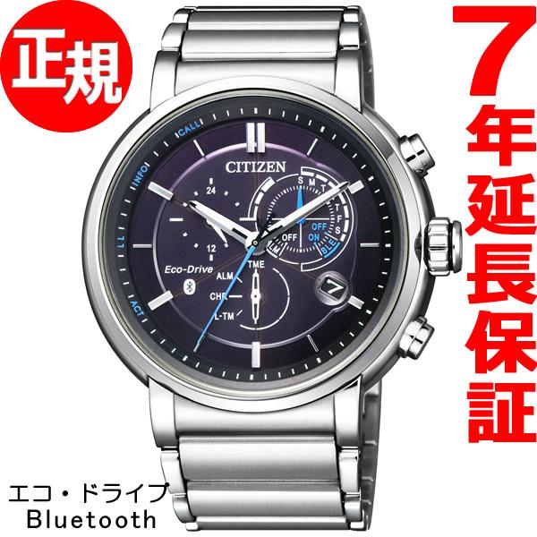 シチズン CITIZEN エコドライブ Bluetooth ブルートゥース スマートウォッチ 流通限定モデル 腕時計 メンズ クロノグラフ BZ1001-86E