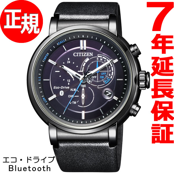 シチズン CITIZEN エコドライブ Bluetooth ブルートゥース スマートウォッチ 流通限定モデル 腕時計 メンズ クロノグラフ BZ1006-15E