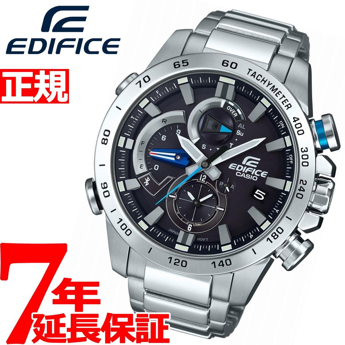 カシオ エディフィス CASIO EDIFICE Bluetooth ブルートゥース 対応 ソーラー 腕時計 メンズ RACE LAP CHRONOGRAPH タフソーラー EQB-800D-1AJF