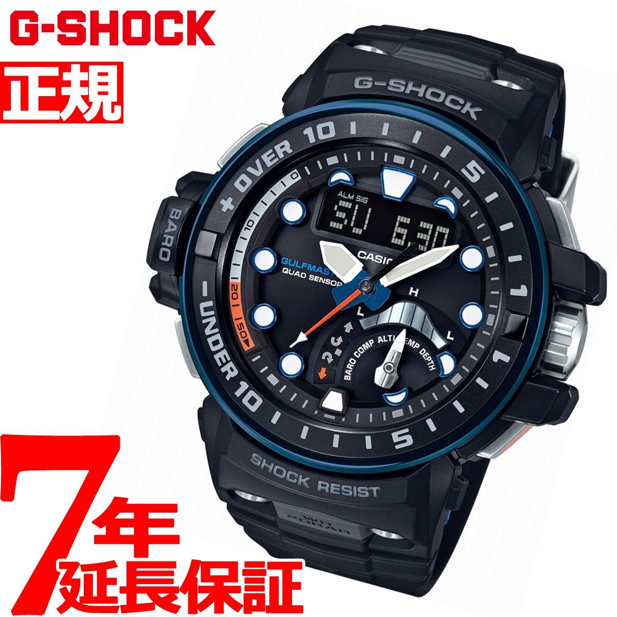 G-SHOCK 電波 ソーラー 電波時計 カシオ Gショック ガルフマスター CASIO GULFMASTER 腕時計 メンズ アナデジ GWN-Q1000A-1AJF