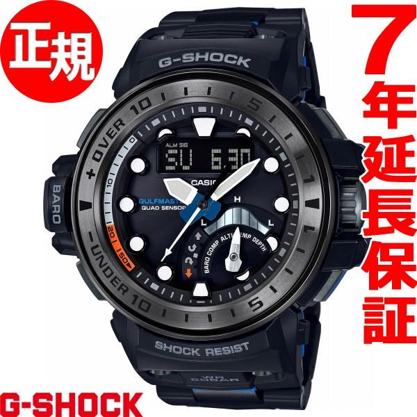G-SHOCK 電波 ソーラー 電波時計 カシオ Gショック ガルフマスター CASIO GULFMASTER 腕時計 メンズ アナデジ GWN-Q1000MCA-1AJF