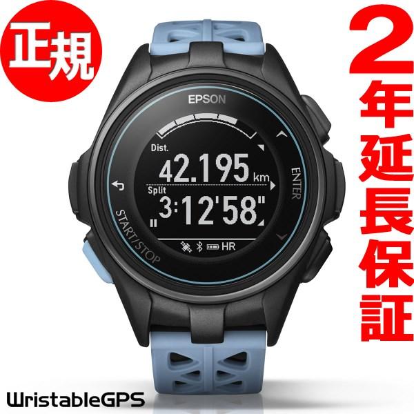 1000円OFFクーポンは31日23:59まで! エプソン リスタブルGPS ランニングギア EPSON WristableGPS スマートウォッチ 腕時計 メンズ J-300T