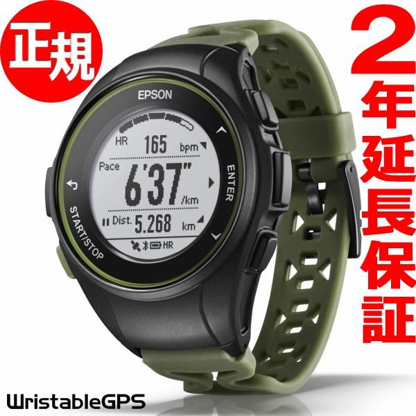 1000円OFFクーポンは31日23:59まで! エプソン リスタブルGPS ランニングギア EPSON WristableGPS スマートウォッチ 腕時計 メンズ J-50K