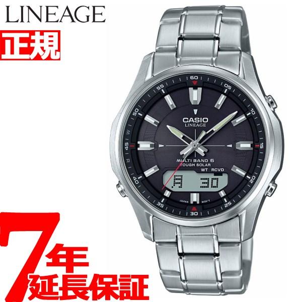 カシオ リニエージ CASIO LINEAGE 電波 ソーラー 電波時計 腕時計 メンズ アナデジ タフソーラー LCW-M100DE-1AJF