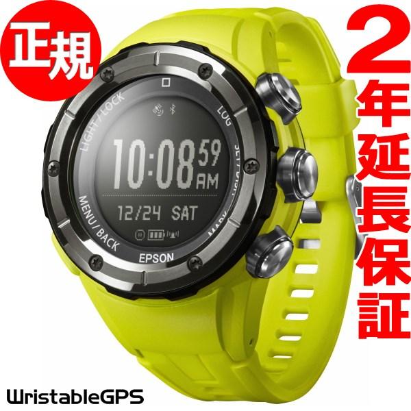 エプソン リスタブルGPS トレッキングギア EPSON WristableGPS for Trek スマートウォッチ 腕時計 メンズ MZ-500Y