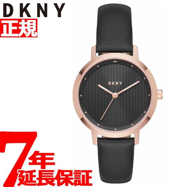 DKNY 腕時計 レディース モダニスト MODERNIST NY2641