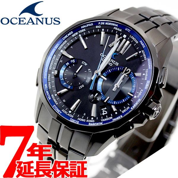 カシオ オシアナス マンタ CASIO OCEANUS Manta 電波 ソーラー 電波時計 腕時計 メンズ クロノグラフ タフソーラー OCW-S3400B-1AJF