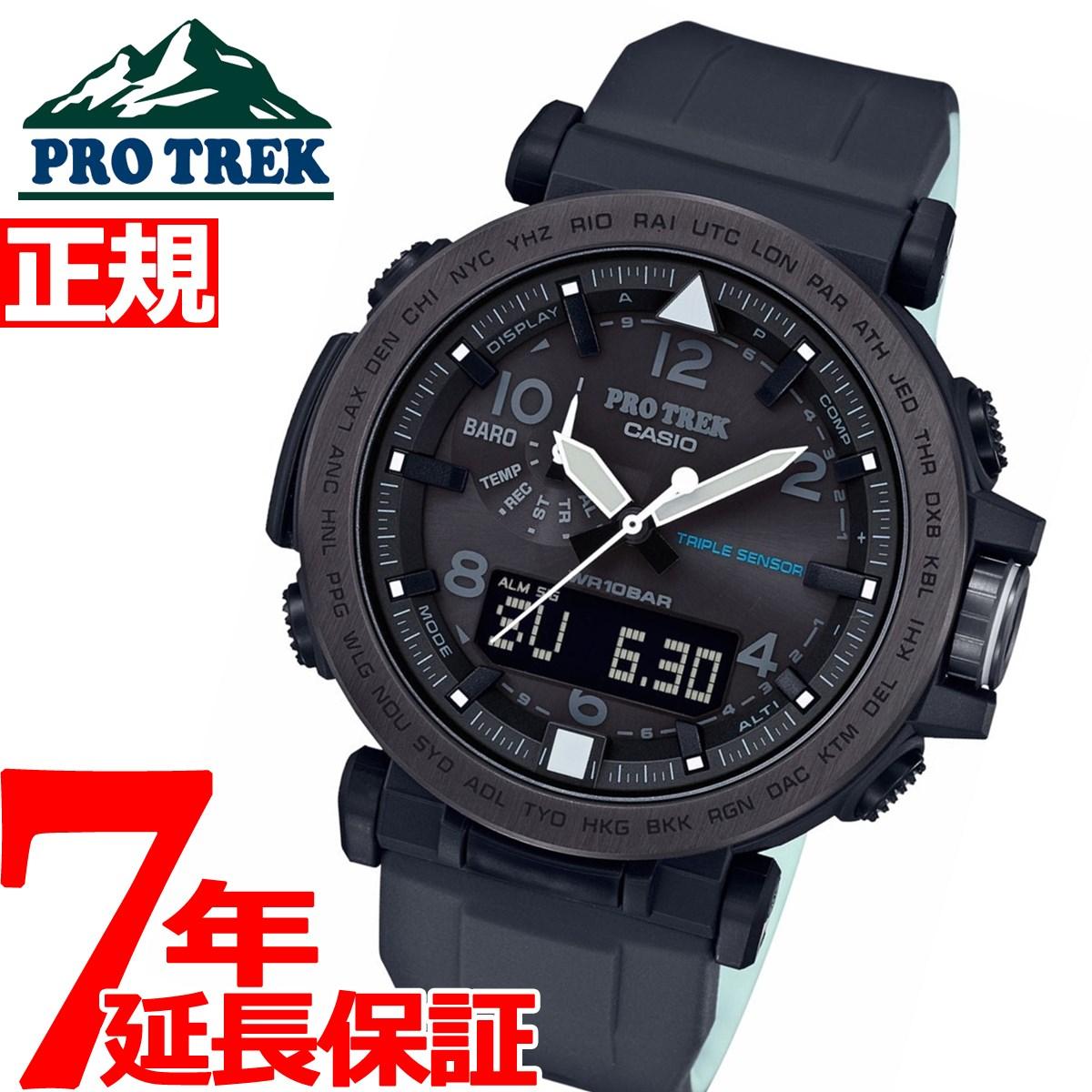 今だけ!店内ポイント最大38倍!19日9時59分まで! カシオ プロトレック CASIO PRO TREK ソーラー 腕時計 メンズ アナデジ タフソーラー PRG-650Y-1JF