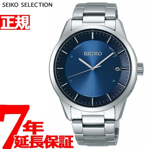 セイコー セレクション SEIKO SELECTION 電波 ソーラー 電波時計 腕時計 メンズ SBTM247