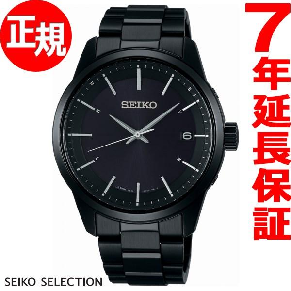 ニールがお得!今ならポイント最大39倍!10日23時59分まで! セイコー セレクション SEIKO SELECTION 電波 ソーラー 電波時計 腕時計 メンズ SBTM257