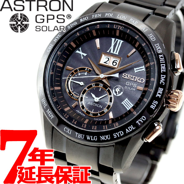 セイコー アストロン SEIKO ASTRON GPSソーラーウォッチ ソーラーGPS衛星電波時計 腕時計 メンズ SBXB141【36回無金利】