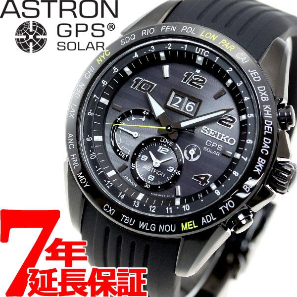 セイコー アストロン ノバク・ジョコビッチ 2017 限定モデル SEIKO ASTRON GPSソーラーウォッチ ソーラーGPS衛星電波時計 腕時計 メンズ SBXB143【36回無金利】