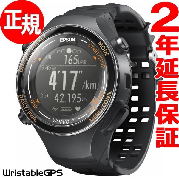 5000円OFFクーポンは31日23:59まで! エプソン リスタブルGPS ランニングギア EPSON WristableGPS スマートウォッチ 腕時計 メンズ SF-850PJ
