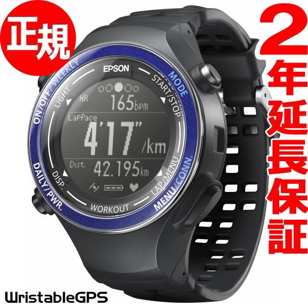 5000円OFFクーポンは31日23:59まで! エプソン リスタブルGPS ランニングギア EPSON WristableGPS スマートウォッチ 腕時計 メンズ SF-850PS