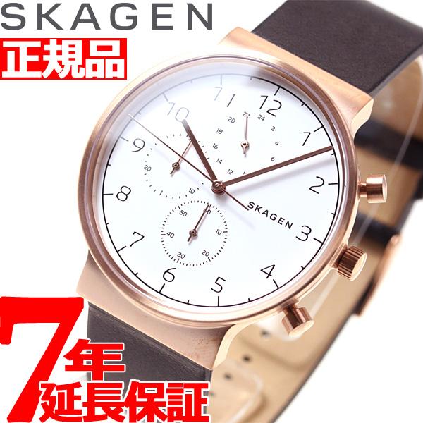 スカーゲン SKAGEN 腕時計 メンズ アンカー ANCHER SKW6371