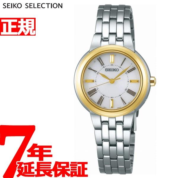 【SHOP OF THE YEAR 2018 受賞】セイコー セレクション SEIKO SELECTION 電波 ソーラー 電波時計 腕時計 ペアモデル レディース SSDY026