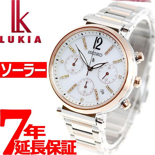 セイコー ルキア SEIKO LUKIA 2017年 サマー限定モデル ソーラー 腕時計 レディース SSVS030【36回無金利】