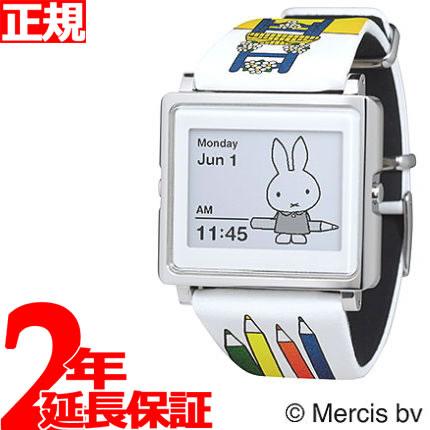 【SHOP OF THE YEAR 2018 受賞】エプソン スマートキャンバス EPSON smart canvas ディック・ブルーナ miffy's birthday 腕時計 メンズ レディース W1-DB20110【あす楽対応】【即納可】