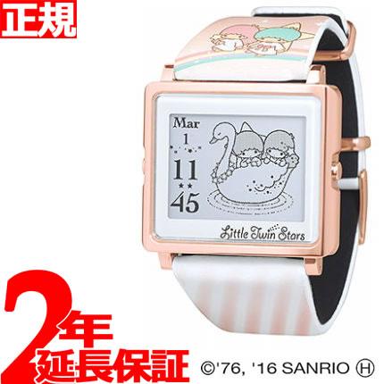 エプソン スマートキャンバス EPSON smart canvas キキ&ララ・キキ&ララ レインボー 腕時計 メンズ レディース W1-LT10110