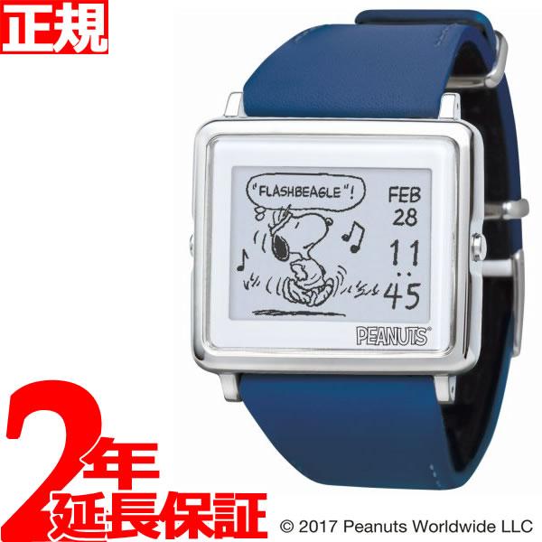 EPSON smart canvas PEANUTS Many Faces of Snoopy スムースレザー 紺 腕時計 メンズ レディース W1-PN30860