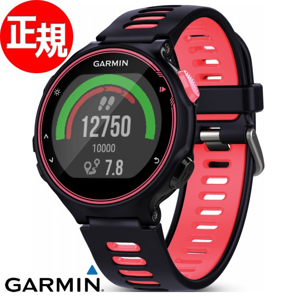 ガーミン GARMIN フォーアスリート735XTJ ForeAthlete735XTJ Midnight Purple&Pink スマートウォッチ ウェアラブル端末 腕時計 メンズ レディース 010-01614-25