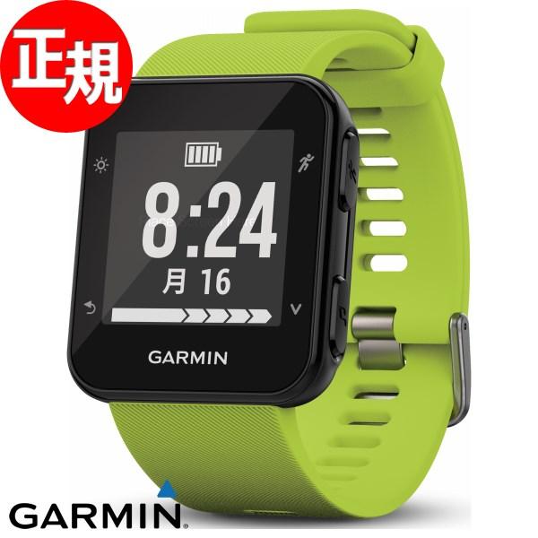 【お買い物マラソンは当店がお得♪本日20より!】ガーミン GARMIN フォーアスリート35J ForeAthlete35J Lime Green スマートウォッチ ウェアラブル端末 腕時計 メンズ レディース 010-01689-39