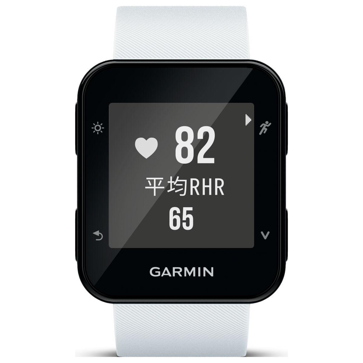 ガーミン GARMIN フォーアスリート35J ForeAthlete35J White スマートウォッチ ウェアラブル端末 腕時計 メンズ レディース 010-01689-41