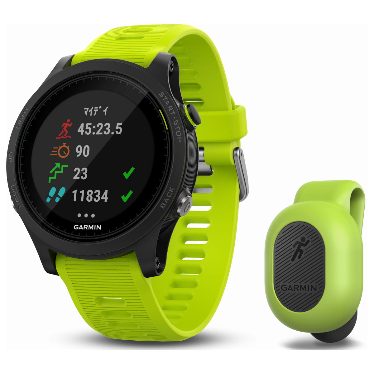 ガーミン GARMIN フォーアスリート935 ForeAthlete935 Yellow スマートウォッチ ウェアラブル端末 腕時計 メンズ レディース 010-01746-15