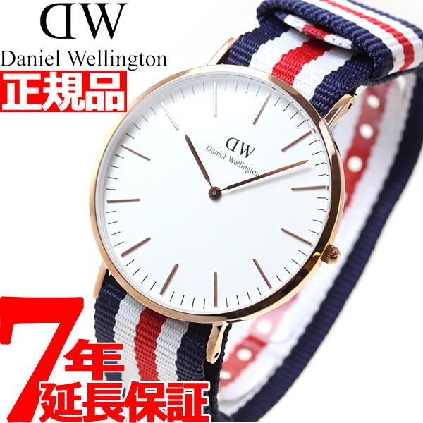 【お買い物マラソンは当店がお得♪本日20より!】ダニエルウェリントン DANIEL WELLINGTON 腕時計 メンズ/レディース クラシック CLASSIC カンタベリー/ローズ 40mm 0102DW(DW00100002)