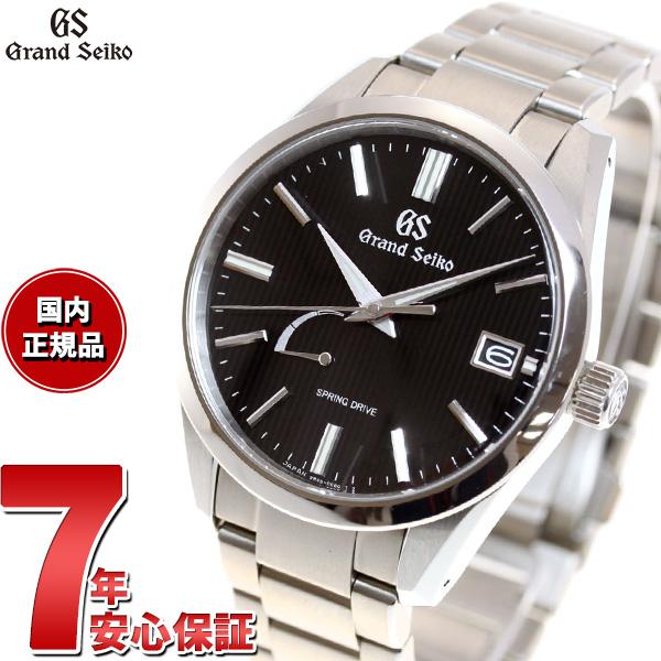 グランドセイコー スプリングドライブ セイコー 腕時計 メンズ GRAND SEIKO 時計 SBGA349【正規品】【60回無金利】